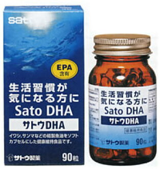 ▼P up to 36 times & coupon festival! Until 8/10 1:59 ▼ sugar DHA 90 dha DHA supplement supplement (DHA, EPA combination! DHA)