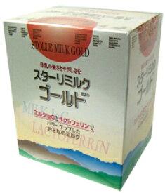 ▼クーポン配布中▼スターリミルクゴールド(22g×30袋入)[兼松ウェルネス][免疫ミルク](健康食品 自然食品)
