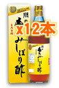 Tomosu12