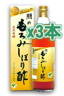 ▼P up to 36 times & coupon festival! *3 900mL [health-promoting vinegar] until 8/10 1:59 with unrefined sake squeeze vinegar Citrus depressa of ▼ 朋 [朋 Corporation]