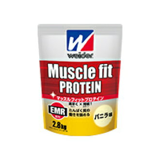 Morinaga confectionery Weider matsulfitprotein vanilla 2.8 kg [28MM12102] (Weider protein protein protein)