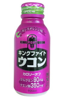 ▼P up to 36 times & coupon festival! Until 8/10 1:59 100 ml of ▼ King fight Termeric cassis orange taste (Termeric drink extract drink うこん)