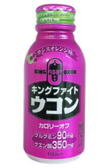 King fight UConn Cassis Orange flavor 100 ml (turmeric turmeric) upup7