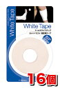 Dome_wh_tape_38_16