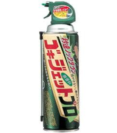 アース製薬 ゴキジェットプロ450ml【J】 (殺虫剤 スプレー 殺虫剤 ゴキブリ用)
