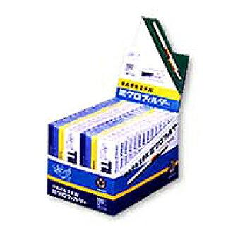 チルチルミチル micro filters 10 pieces