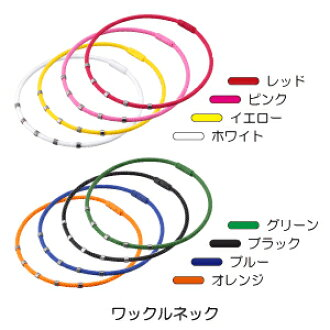 ▼P up to 36 times & coupon festival! Until 8/10 1:59 ▼ コラントッテ colantotte アクティブワックルネックコラントッテワックルネック magnetism necklace (gift present health)