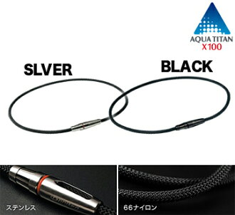 ▼P up to 36 times & coupon festival! Until 8/10 1:59 ▼ phi ten RAKUWA neck X100 leash model 50cm [a color: silver, black] (is titanium for the RAKUWA X100 RAKUWA neck phi ten necklace phi ten magnetism necklace man
