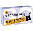 [sagami original]サガミオリジナル0.02(L)ラージサイズ 12コ入(1箱)【相模ゴム】【4974234619009】(コンドーム …