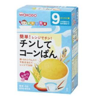 和光堂Wakodo婴儿宝宝DIY辅食高铁高钙玉米蒸糕粉 9个月