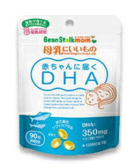 到东西婴儿好对ビーンスタークマム母乳的DHA 90粒fs3gm