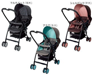 From up Rika Aprica カルーン Karoon type A stroller both meetings expression one month