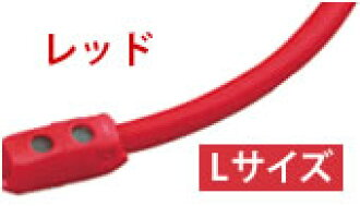 • Entry required! Now just 6,000 yen for shopping P10 times! 11 / 24 Up to 23:59 • firefighting colantotte WACKER neck Ge + red L size firefighting / WACKER neck GE +