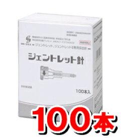 三和化学研究所 採血針ジェントレット針 100本入り★血糖値測定器 血糖測定器 用 採血器具