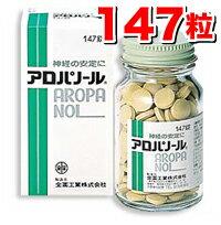 【第2類医薬品】全薬工業 アロパノール 147錠 [植物生薬製剤]
