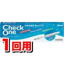 Checkone 1