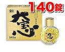 Daihoshin 140