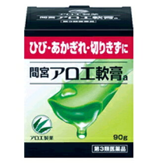 ▼P up to 36 times & coupon festival! It is ▼ Kobayashi Pharmaceutical Co., Ltd. Mamiya aloe ointment a 90 g until 8/10 1:59
