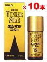 Yunkel star10