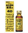 Yunker kt40
