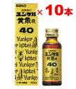 Yunker kt4010
