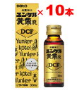 Yunker kt dcf10