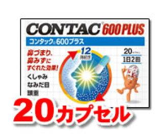 Contac 600 +20 capsule