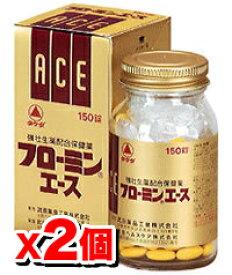 【第2類医薬品】タケダ フローミンエース 150錠 【2個set】[強壮生薬配合保健薬]