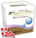 Naturol20 120