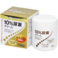 メディータム10%尿素クリーム 150g【医薬部外品】(薬用保湿クリーム)