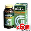 Gloskyu cyo6
