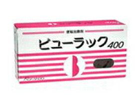 【第2類医薬品】ビューラック 400錠入【皇漢堂製薬】[便秘薬][下剤](便秘解消 腸活)(便秘解消 腸活)