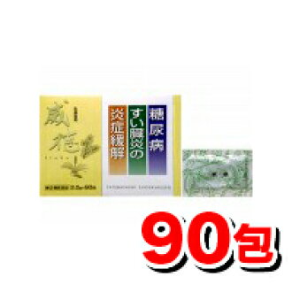 ▼P up to 36 times & coupon festival! Until 8/10 1:59 90 (Chinese medicine) ▼-based forest pine crane temple authority virtue (granule) (read, and is)