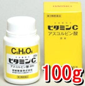 【第3類医薬品】岩城製薬 ビタミンC「イワキ」 原末 100g(シミ しみ そばかす 色素沈着)