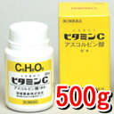 Iwaki vitaminc g500