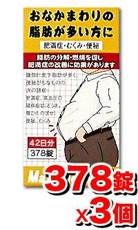 【第2類医薬品】マスラックII 378錠入(42日分)【3個set】(脂肪 肥満症 むくみ 皮下脂肪 メタボリック)