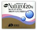 Naturol20 65