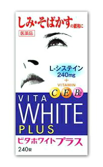 ビタホワイトプラス 240 잠그는 법 [L 시스테인: 240mg의 MAX 배합] (ビタホワイトプラス 미 원)