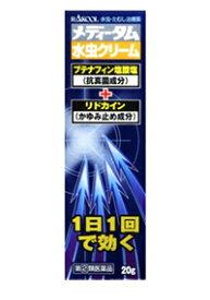 【第(2)類医薬品】メディータム 水虫クリーム 20g(水虫薬 みずむし たむし いんきんたむし)【SM】