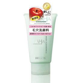 AHAクレンジングリサーチウォッシュクレンジングb 120ml[敏感肌用] (洗顔 毛穴ケア 角質除去 角質ケア 乾燥肌)