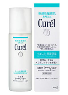 ▼P up to 36 times & coupon festival! It is 150 ml of ▼ Kao Curel lotion I slightly moist Curel drying skin sensitive skin humidity retention care Kao humidity retention mildness Curel lotion lotion until 8/10 1:59