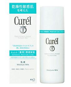 花王キュレル乳液 120ml キュレル 乾燥肌 敏感肌 保湿 低刺激 保湿ケア スキンケア キュレル 乳液 120