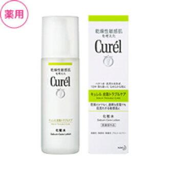 Flower Kings curel sebum trouble care skin lotion 150 ml sensitive skin /fs3gm