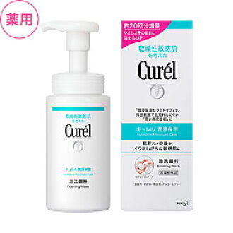▼P up to 36 times & coupon festival! ▼ Kao Curel bubble face wash 150 ml Curel drying skin sensitive skin humidity retention mildness washes its face until 8/10 1:59