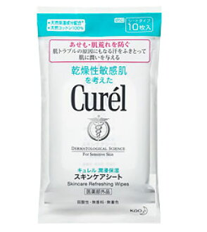 ▼P up to 36 times & coupon festival! Curel drying skin sensitive skin Kao humidity retention with ten pieces of ▼ Curel skin care sheets is mild until 8/10 1:59