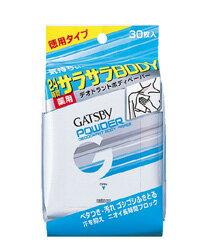 GATSBY(ギャツビー)さらさらデオドラント ボディペーパー クールシトラス 30枚入(医薬部外品) (男性用 メンズ スキンケア デオドラントシート) upup