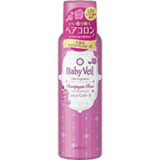 ▼P up to 36 times & coupon festival! It is 80 g of ▼ Mandom baby veil hair fragrance champagne Rose until 8/10 1:59