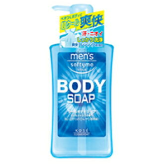 ▼P up to 36 times & coupon festival! It is ▼ コーセーメンズソフティモクールボディソープ 550 ml KOSE cosmetics port body soap liquid soap soap soap until 8/10 1:59