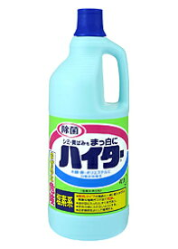 【花王 ハイター 大(Lサイズ)1500mL【漂白剤】【4901301017321】