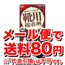 【ゆうメール便!送料80円】ボンド くつピタ [#04923] 1本